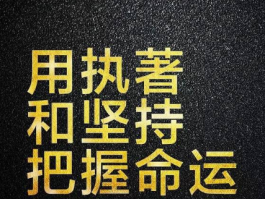 广州成学教育科技怎么样?看看他们分享的自考故事!(一)