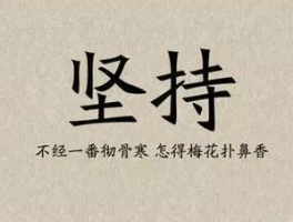 广州成学教育好吗?高学历重不重要?